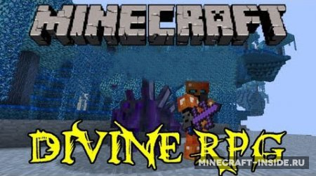 Minecraft 1.6.4: How to Install Divine RPG - YouTube