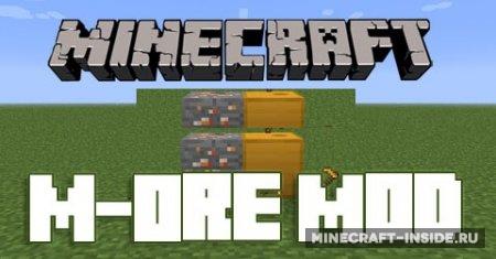 M Ore 1 10 2 1 9 1 8 1 7 10 Mody Dlya Majnkraft Minecraft