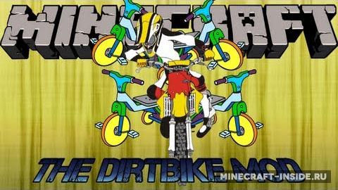 Скачать мод на майнкрафт 1.6.4 на мотоциклы и джипы