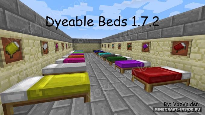 скачать мод на цветные кровати - фото 8