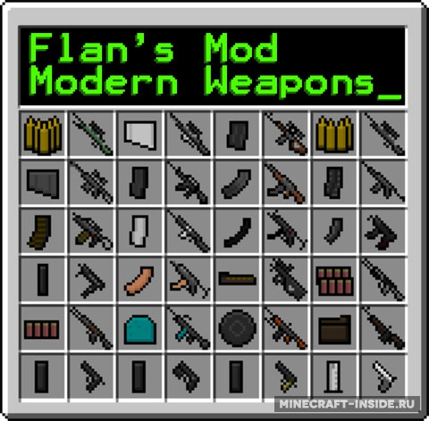 Сборка на огнестрельное оружие [1. 7. 10] / бездна / minecraft inside.
