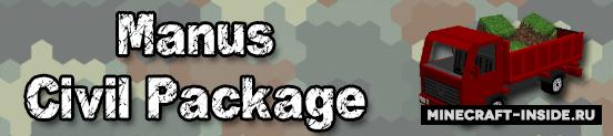 Скачать мод на броню на майнкрафт 1.6.4