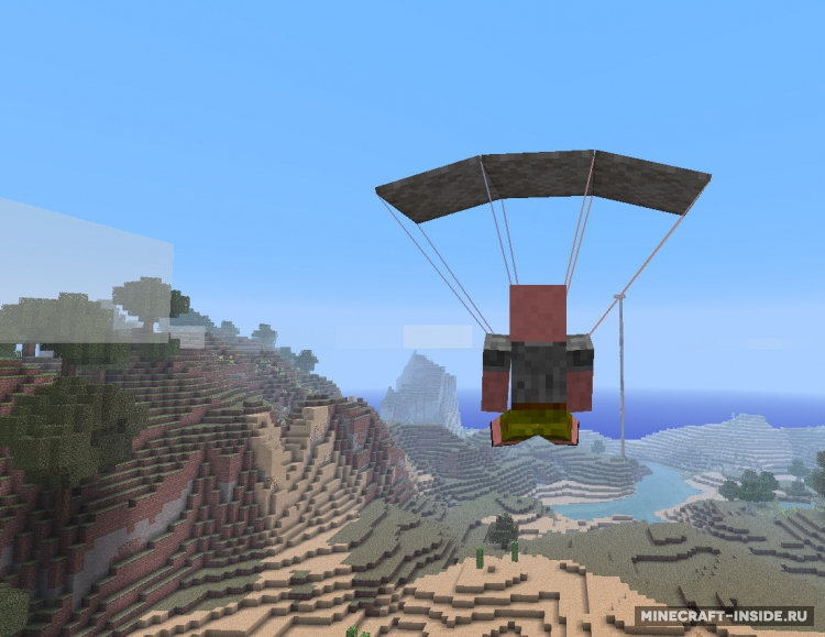 Parachute 1 8 1 7 10 1 7 2