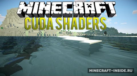 Paolo s Lagless Shaders для Minecraft 1 7 1 /1 7 4/1 7 2