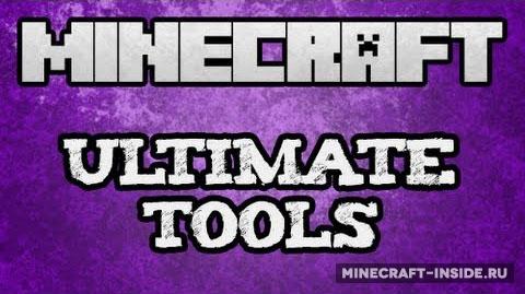 Мод Для Minecraft 1.5.2 На Инструменты