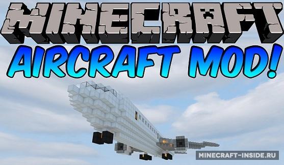 Mc helicopter mod 1. 7. 10 (jets, passenger planes) 9minecraft. Net.