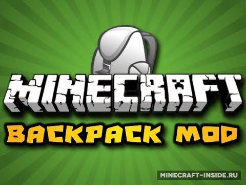 Скачать мод для Minecraft 1.7.2 на Рюкзаки