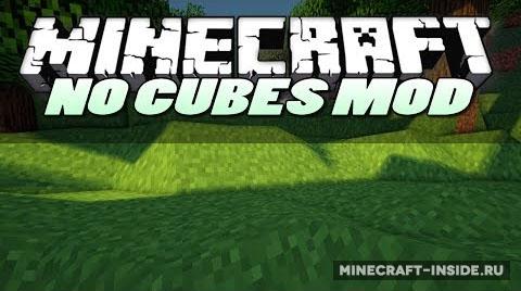 скачать мод No Cubes - фото 10
