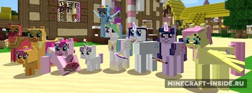 The my little pony model pack [32x][1. 8. 1] for minecraft.