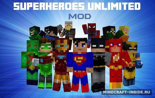 Скачать Мод Superheroes Unlimited Для Minecraft - фото 6