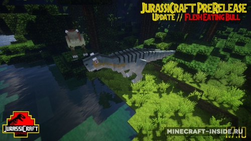 скачать мод на майнкрафт 1 9 на динозавров - фото 3