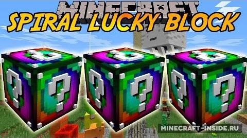 Lucky block blue 2 v. 1. 0 [1. 8. 3] (голубые лаки блоки) › моды.