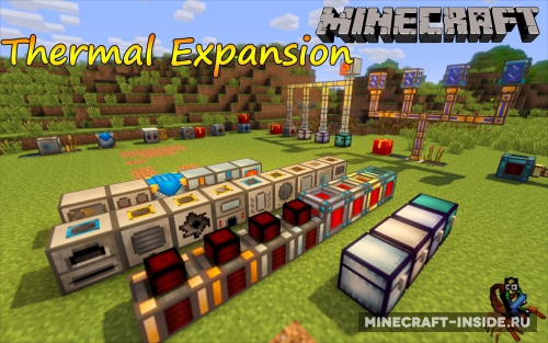 Скачать thermal expansion для minecraft 1. 7. 10.