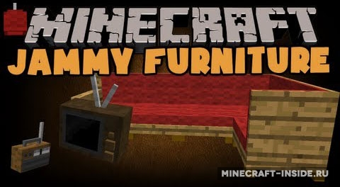 Скачать мод jammy furniture minecraft