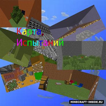 Скачать клиент minecraft 1.5.2 более 100 модов!