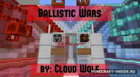 скачать карту ballistic wars