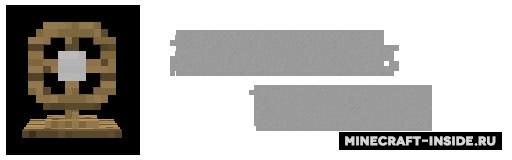 скачать мод Davincis Vessels - фото 6