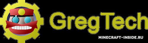 Мод gregtech для minecraft 1. 7. 10.