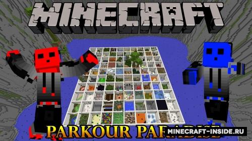 скачать паркур карту паркур для Minecraft 1 - фото 10