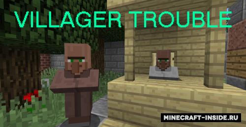 скачать приключенческую карту для Minecraft - фото 7