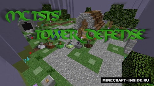 Mctsts Tower Defense скачать карту img-1
