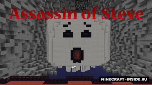 Скачать Карту Пленник Minecraft 2 - фото 8