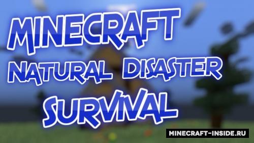 Natural Disaster Survival 1 12 2 1 12 карты для