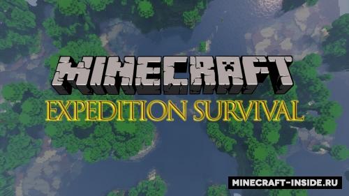 Expedition Survival 1 12 2 1 12 1 1 12 карты для