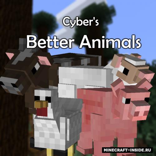 и картинки коров свиней куриц
