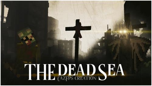 Мод на новое измерение для Minecraft 1.16.5/1.15.2 (CAZfps The Dead Sea)